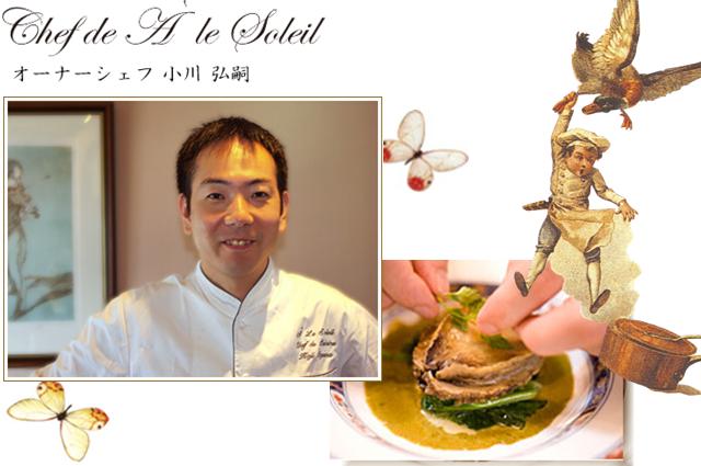 Cahoo! 料理教室 大阪 梅田 肥後橋 中の島 フレンチ フランス料理